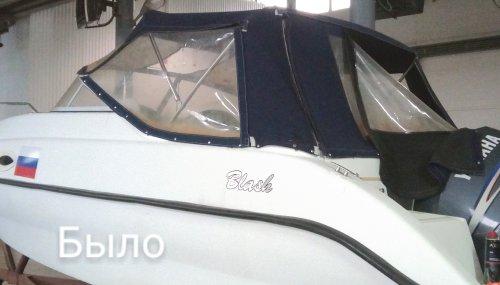 дуги и ходовой тент от производителя  катера