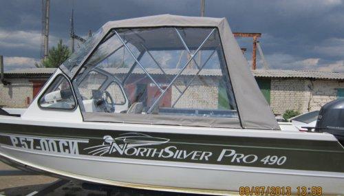 NORTH SILVER PRO 490