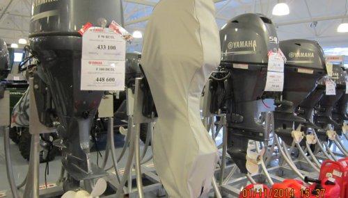 Чехол для лодочного двигателя Yamaha