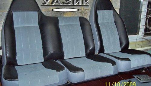 заднии сидения УАЗ после ремонта_2